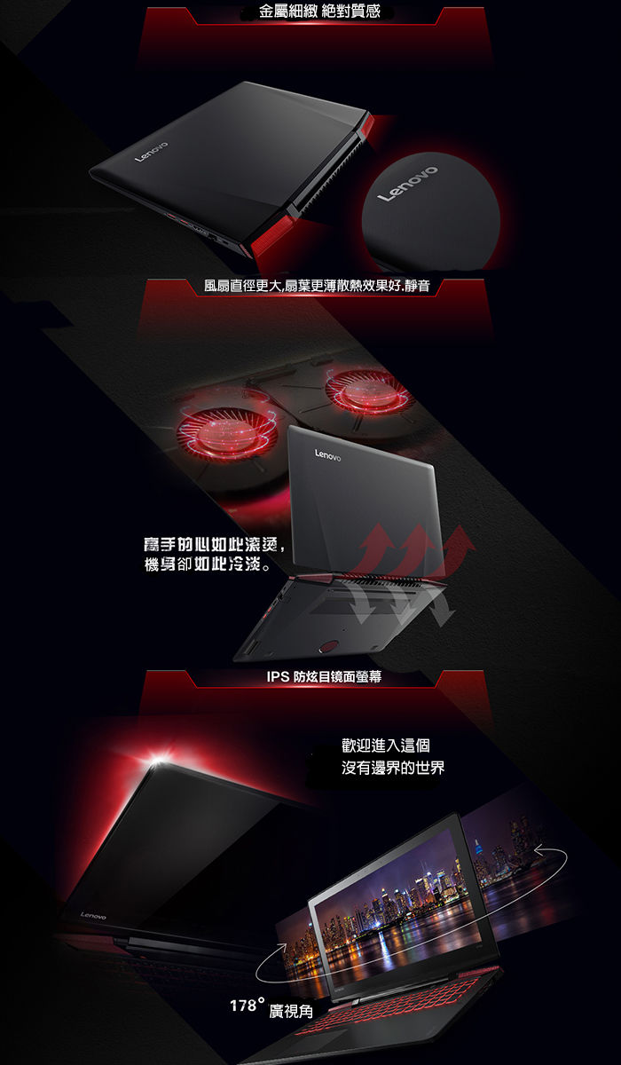 Lenovo 聯想 Y700-15ISK 80NV00EJTW 15.6吋 i7-6700HQ/1TB Lenovo Y700-15ISK 1TB 4G獨顯