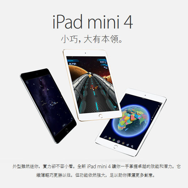 再折一千Apple iPad mini4 128G WIFI  iPad mini 4 iPad mini Apple