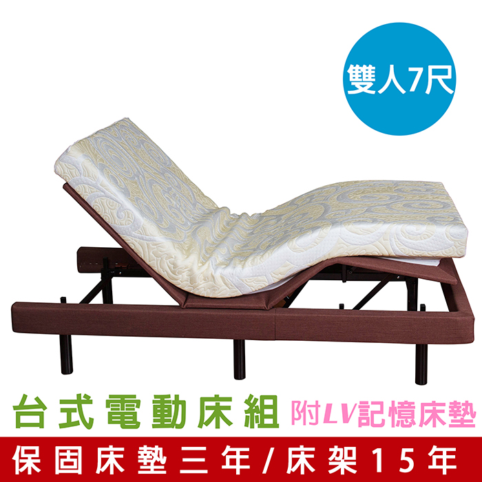 Electric-bed