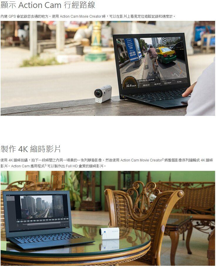 SONY 運動攝影機 HDR-AS300